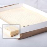 GLUTEN FREE Baked Cheese Slab Cakes (yf, ff, sf)