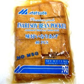 Bean Curd flavoured Matsuda 1kg